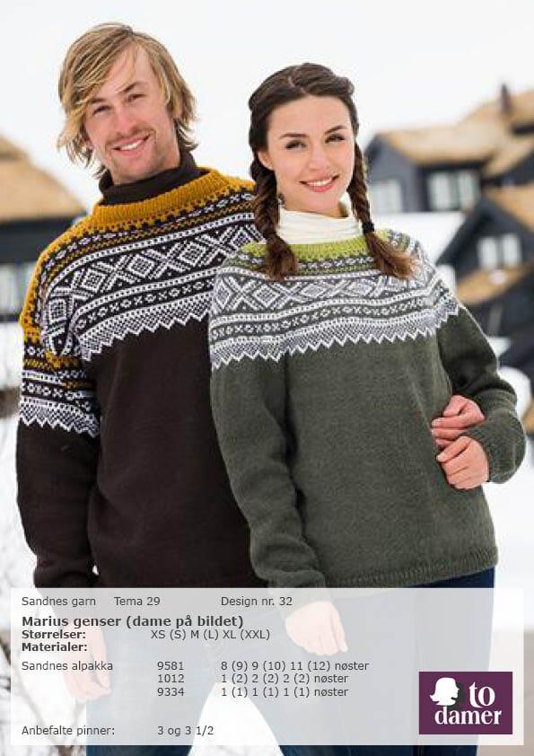 54b0831b marius genser med rundfelling - Strikkegarn og strikkeoppskrifter ...